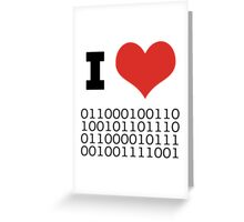I Heart Binary Greeting Card