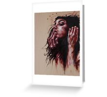 What are You Dreaming About? Greeting Card