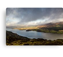 Bassenthwaite Lake - Cumbria Canvas Print