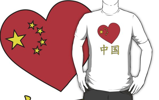 Country - Heart China by Nuriox