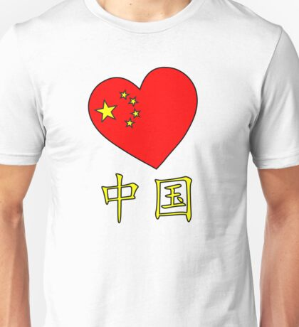 Country - Heart China Unisex T-Shirt