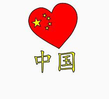 Country - Heart China Unisex T-Shirt
