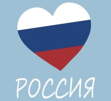 Country - Heart Russia 2 Kids Clothes