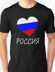 Country - Heart Russia 2 T-Shirt