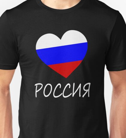 Country - Heart Russia 2 Unisex T-Shirt