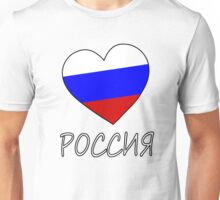 Country - Heart Russia Unisex T-Shirt
