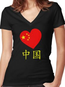 Country - Heart China 2 Women's Fitted V-Neck T-Shirt