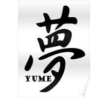 Yume Japanese Symbol Poster