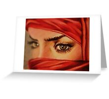 Girl witth Green Eyes Greeting Card