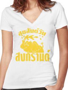 Happy Songkran Day ~ Suk-San Wan Songkran Women's Fitted V-Neck T-Shirt