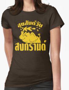 Happy Songkran Day ~ Suk-San Wan Songkran Womens Fitted T-Shirt