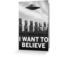 Want2Believe (Moai) Greeting Card