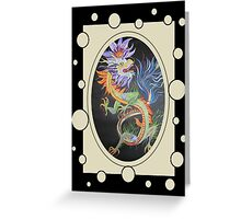 Chinese Dragon With Decorative Border Greeting Card
