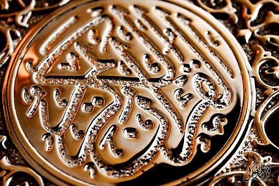 Quran by Omar Dakhane
