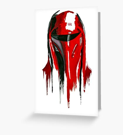 Emperors Imperial Guard - Star Wars Greeting Card