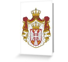 Coat of Arms of Serbia Greeting Card