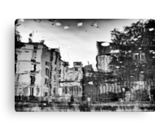 Reflection. Paris Canal Canvas Print