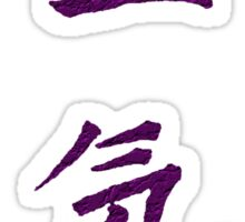 Reiki Symbol In Purple  Sticker