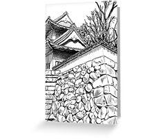 Toyama Castle, Japan Greeting Card