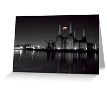 battersea Pink floyd Greeting Card