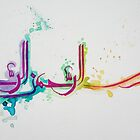 Islamic Calligraphy by salwanajm