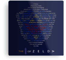The Legend of Zelda Shield Poem Metal Print