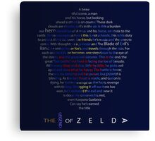 The Legend of Zelda Shield Poem Canvas Print