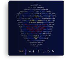 The Legend of Zelda Shield Poem Canvas Print