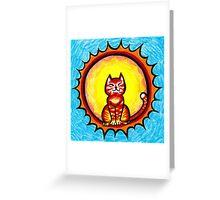 Sun cat in the sun Greeting Card