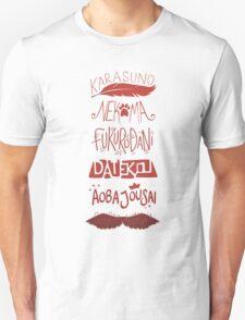 Haikyuu!! Teams - Nekoma Red T-Shirt