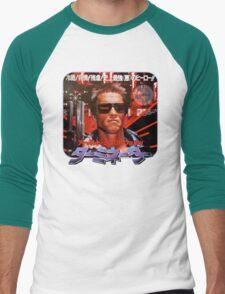 Terminate (Japanese) T-Shirt