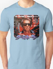 Terminate (Japanese) T-Shirt