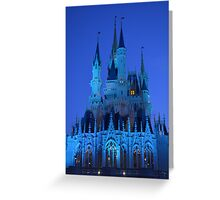 Where Dreams Come True Greeting Card