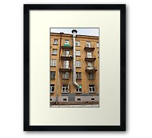 Air Duct Framed Print