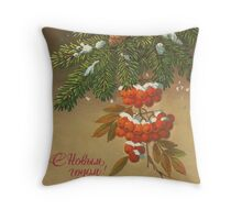 Reproduction of antique postcard Throw Pillow