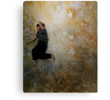 big enough to live in . . . . Canvas Print