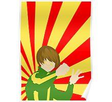 Persona 4 Chie Satonaka Poster