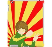 Persona 4 Chie Satonaka iPad Case/Skin
