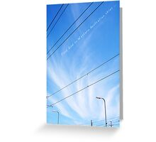 God's Sky - Claremont Greeting Card
