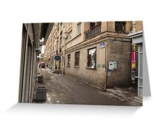 shopping street Greeting Card