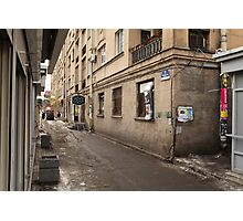shopping street Photographic Print