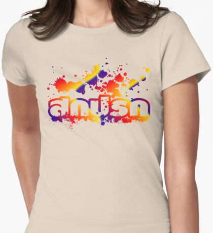 Dirty Messy Filthy ~ Sokkapok in Thai Language Script Womens Fitted T-Shirt