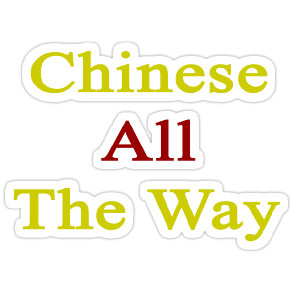 Chinese All The Way by supernova23