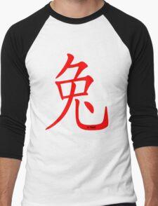 Mr Rabbit Men's Baseball ¾ T-Shirt
