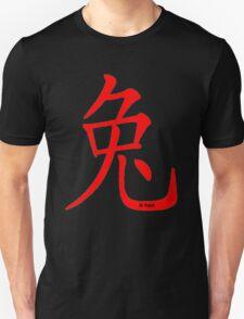Mr Rabbit T-Shirt