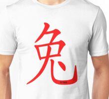 Mr Rabbit Unisex T-Shirt