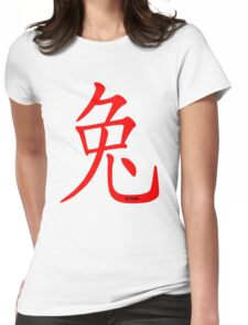 Mr Rabbit Womens Fitted T-Shirt