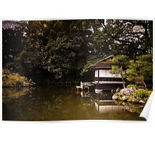 The Tea House, Kyoto Poster
