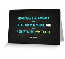 Motivational quote - green Greeting Card