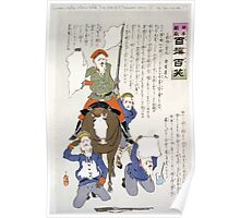 Russian soldier shows white flag plainly to Japanese army oh say can you see_ 001 Poster